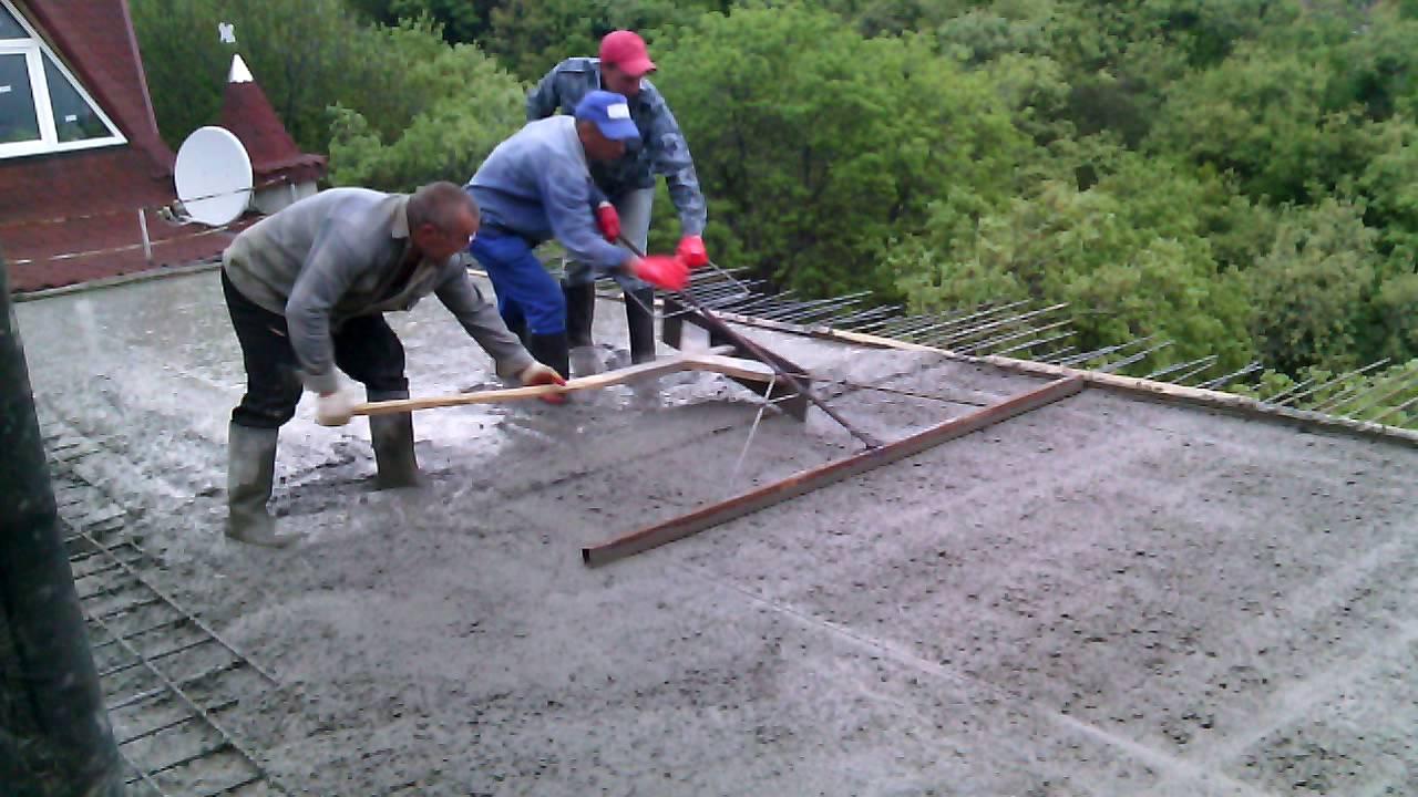 разровнять бетон